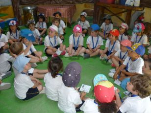 granja escuela 54